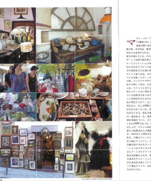Articulo japones 1