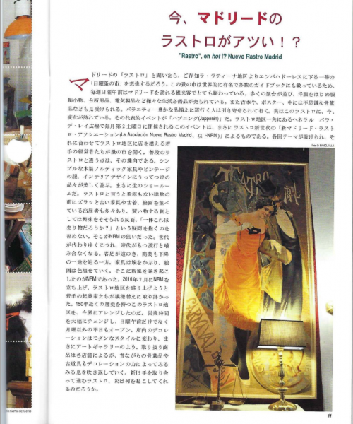 Articulo japones 2