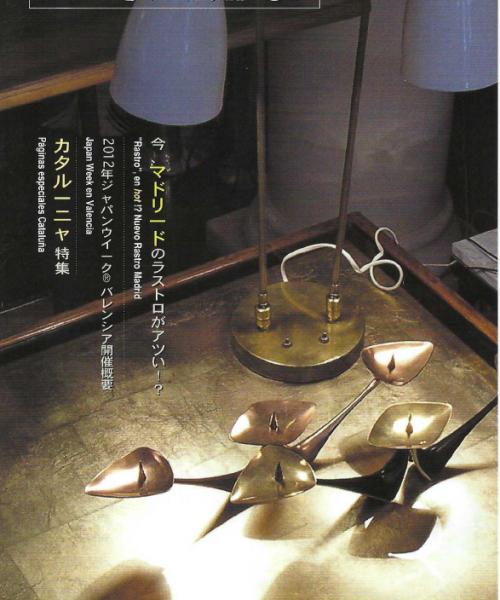Articulo japones portada